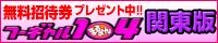 �֓����������T�C�g �t�[�M����104