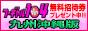 九州・沖縄風俗検索サイト フーギャル104
